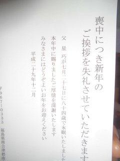 CIMG2054.JPG
