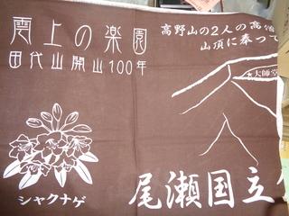 DSC00846.JPG