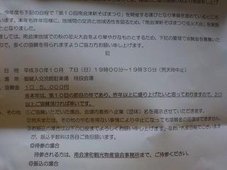 DSCN1800.JPG