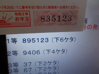 DSCN4610.JPG