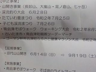 DSCN5578.JPG